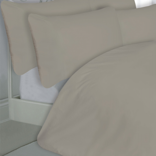 BEIGE LINEN COLOUR 200 THREAD COUNT LUXURY QUALITY EGYPTIAN COTTON BEDDING DUVET SET